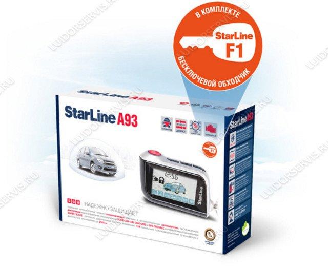 StarLine A93+F
