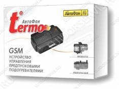 АвтоФон Термо GSM