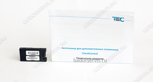 Фотография продукта Автосканер CheckControl