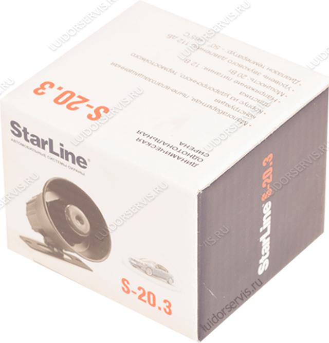 Фотография продукта Сирена StarLine SB 20