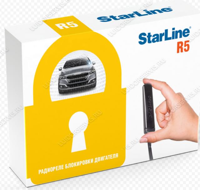 Фотография продукта Реле блокировки StarLine R5