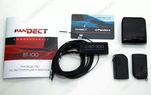 Фотография продукта Pandect 100BT иммобилайзер