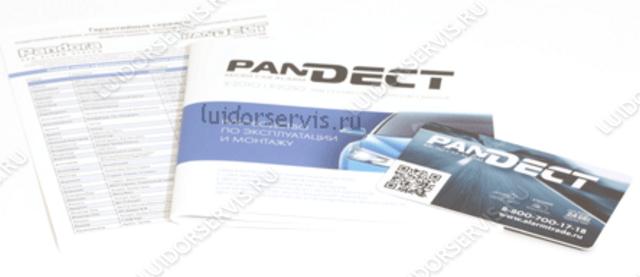 Фотография продукта Pandect X 2050