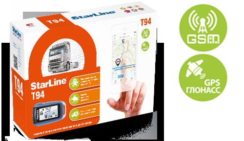 Фотография продукта StarLine T94 GSM/GPS