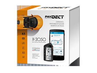 Фотография продукта Pandect X 3050