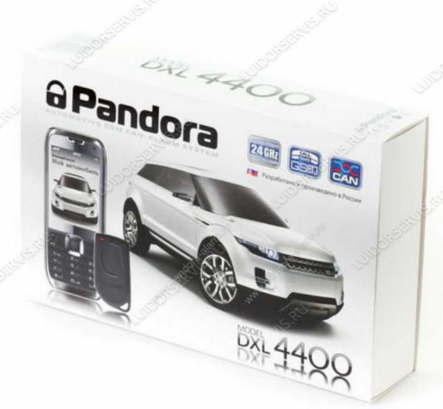 Фотография продукта Pandora DXL 4400