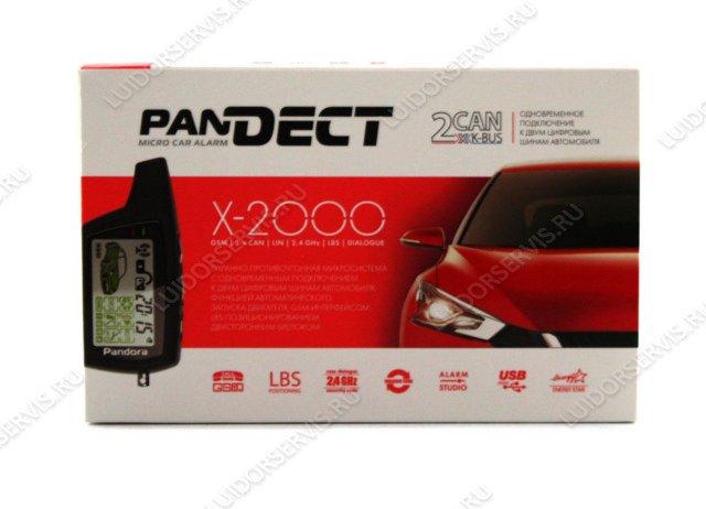 Фотография продукта Pandect X 2000
