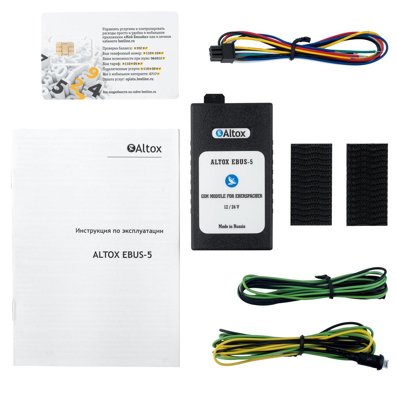 Фотография продукта Altox EBUS-5