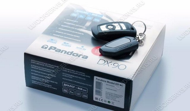 Фотография продукта Pandora DX 90
