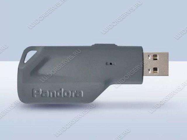 Фотография продукта Программатор Pandora RMP-03