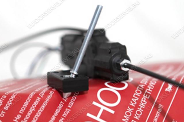 Фотография продукта Prosecurity HL замок капота (электромеханический)