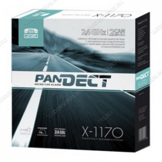 Фотография продукта Pandect X 1170