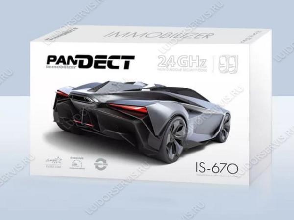Фотография продукта Pandect IS 670 иммобилайзер