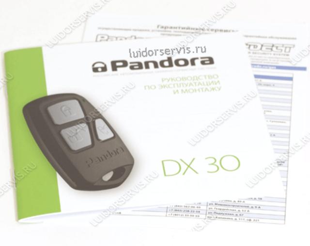 Фотография продукта Pandora DX 30