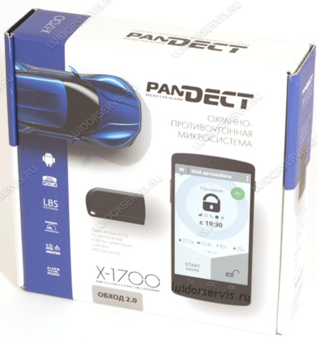 Фотография продукта Pandect X 1700