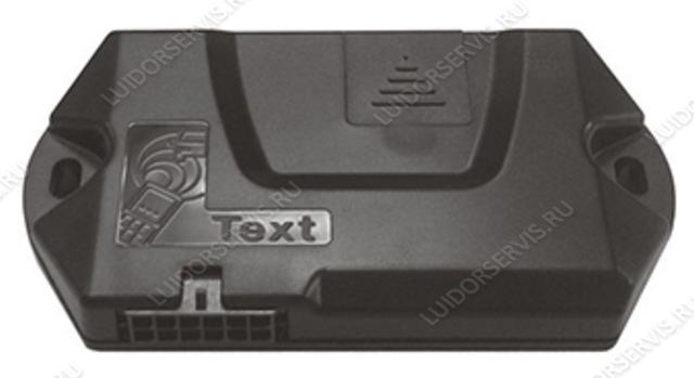Фотография продукта EasyStart Text
