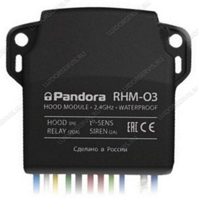 Фотография продукта Pandora RHM 03
