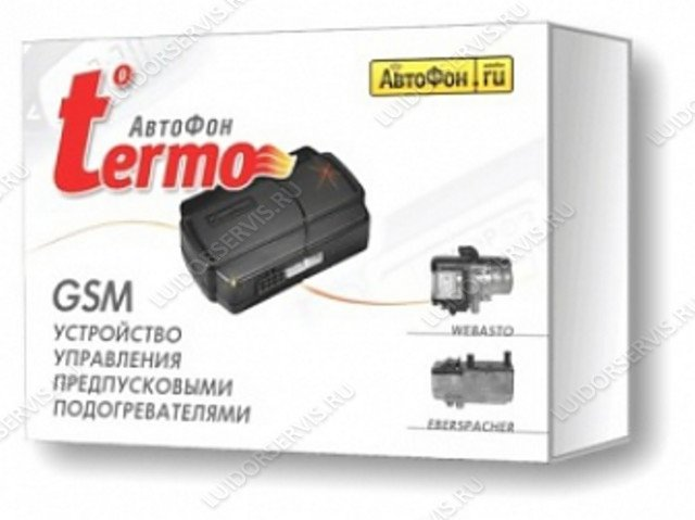 Фотография продукта АвтоФон Термо GSM