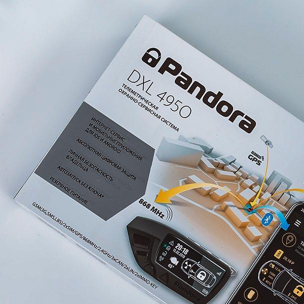 Фотография продукта Pandora DXL 4950