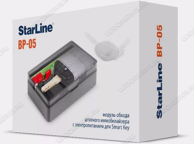 Фотография продукта StarLine BP-05
