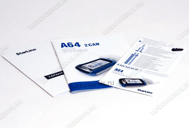 Фотография продукта StarLine A64 GSM