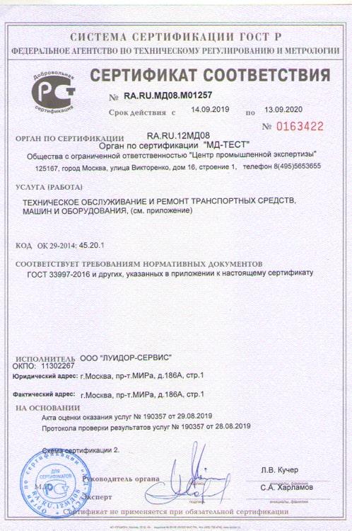 sertifikat1.jpg